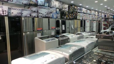 Prices of electrical appliances